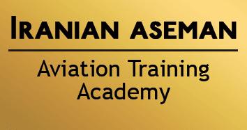 مرکز آموزش هوانوردی آسمان ایرانیان